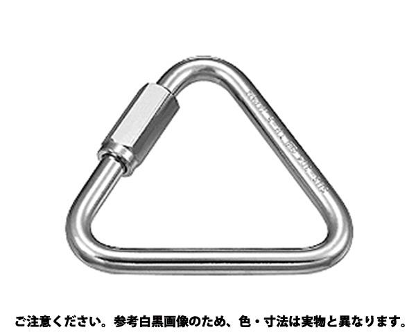 サンカクリングキャッチ 材質(ステンレス) 規格(TH-6) 入数(20)