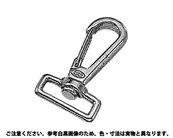 スイベルベルトフック 材質(ステンレス) 規格(V-4) 入数(20)