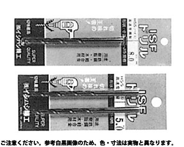 ストレートドリル 規格(D41-S) 入数(1)