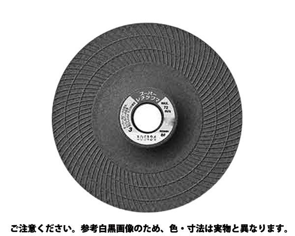 スーパーレヂテクマ 36 規格(100X3X15) 入数(25)