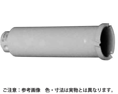 コンポジットコアドリル 規格(PCC160C) 入数(1)