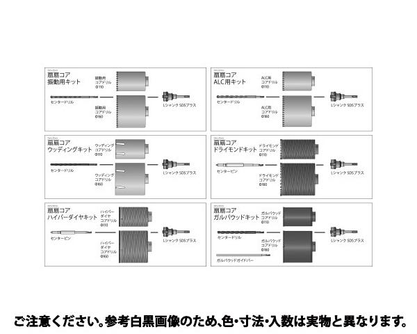 ファンファンCKハイパーD 規格(PCFHP1R) 入数(1)