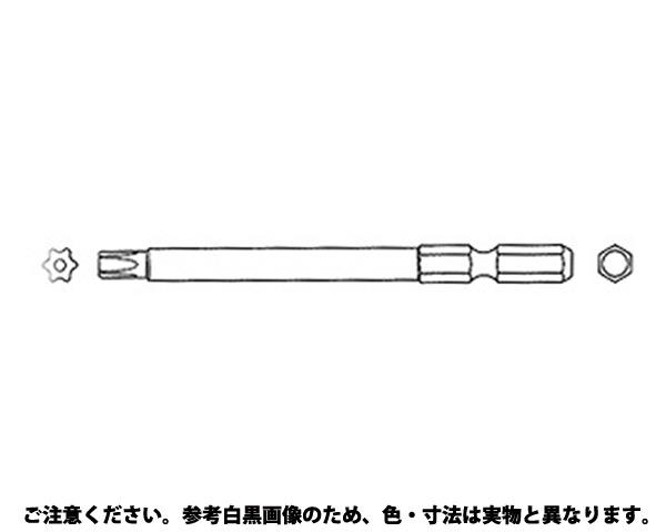 TORX-ビット(タンパー 規格(NT25HX100) 入数(10)