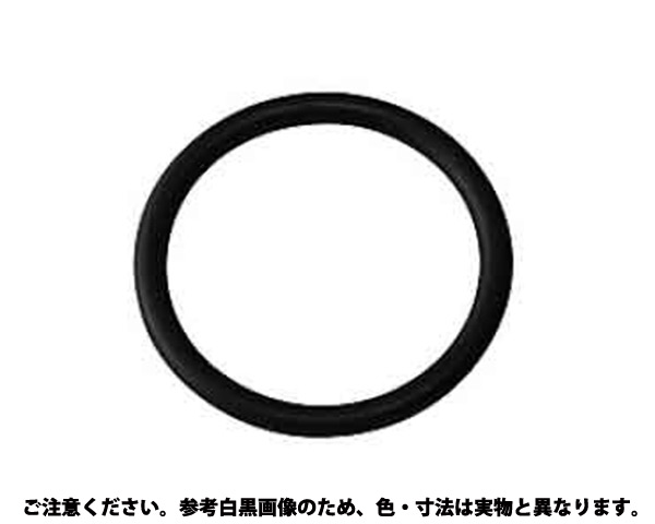Oリング 規格(4D-P-205) 入数(10)