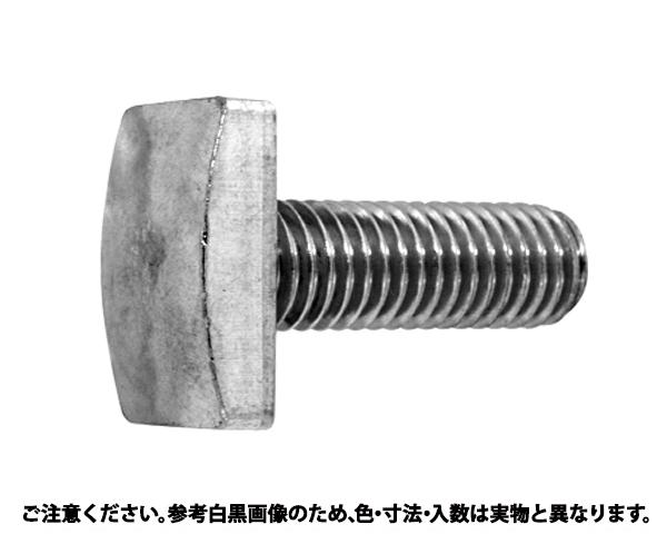 SUSチョウホウケイBT(ゼン 材質(ステンレス) 規格(M8X35) 入数(70)