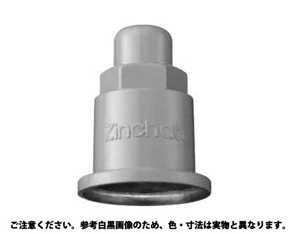ジンクハット(シングルナット 規格(S-20X30) 入数(20)