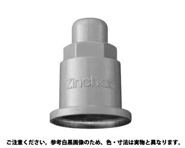 ジンクハット(シングル+SW 規格(B-12X19) 入数(60)
