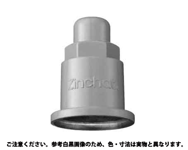 ジンクハット(ダブルナット 規格(W-12X19) 入数(60)