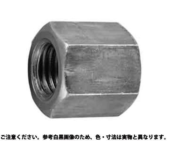 SUSタカN(ヒダリ 材質(ステンレス) 規格(8X13X50) 入数(90)
