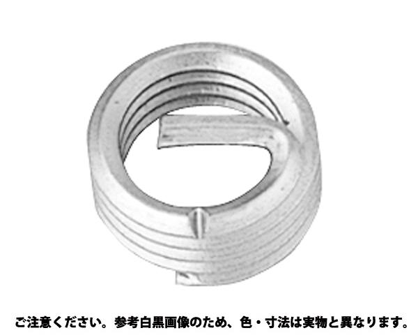 スプリュ- ホソメ2.0 材質(ステンレス) 規格(M20-1D) 入数(10)