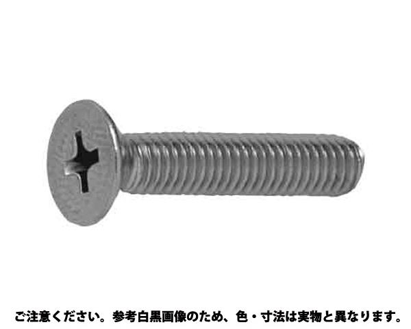 ステン(+)サラコ(ヒダリ) 表面処理(BK(SUS黒染、SSブラック)) 材質(ステンレス) 規格(6X25) 入数(200)