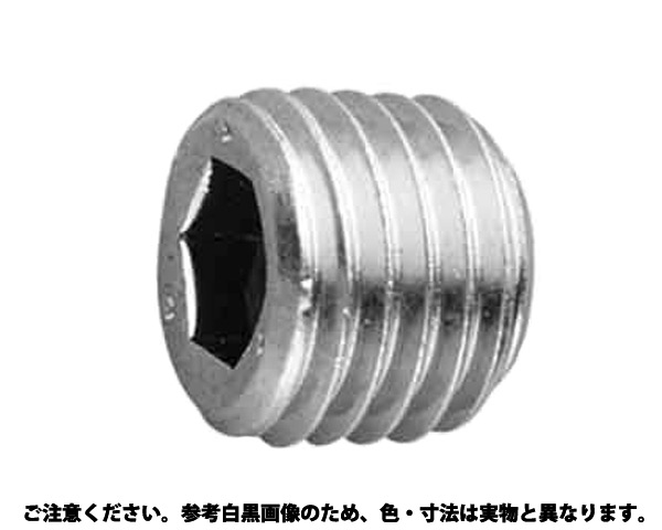 S45Cオリフィスプラグ規格(P10815)入数(500)