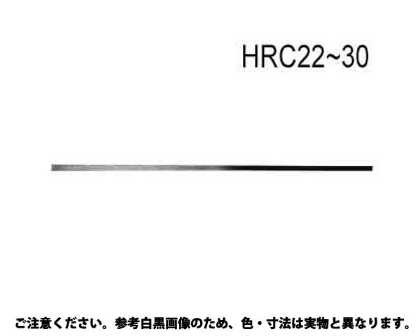 S45C(H) ヤッキー 規格(22X14X300) 入数(10)