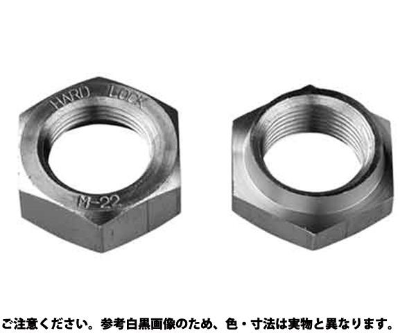 ハードロックNウスガタホソメ 表面処理(三価ホワイト(白)) 規格(M16X1.5) 入数(200)