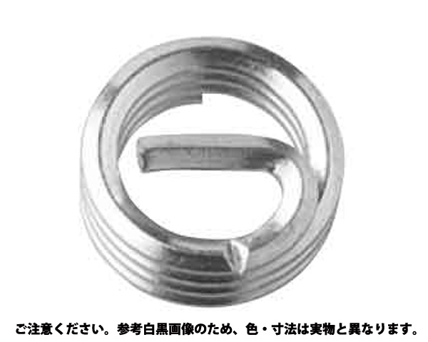 ステンEサート ホソメ1.0 材質(ステンレス) 規格(M10-2D) 入数(100)