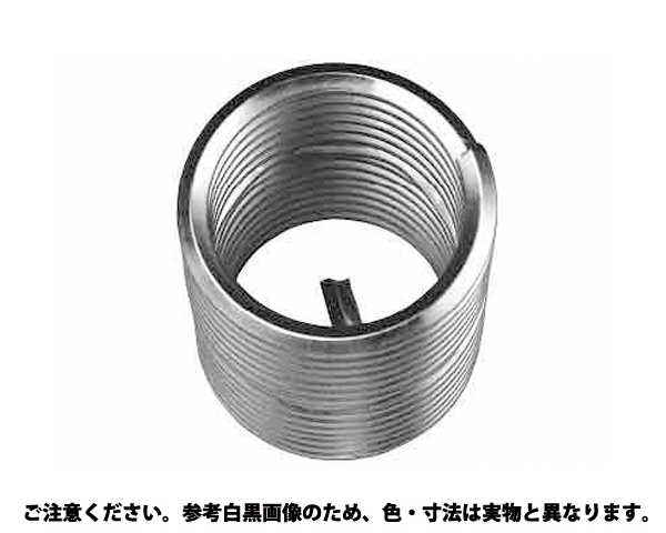 ロック Eサート P=3.0 材質(ステンレス) 規格(LM24-1D) 入数(100)