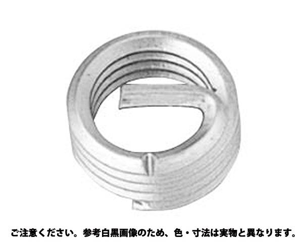 ロックEサート ホソメ2.0 材質(ステンレス) 規格(LM27-1.5D) 入数(100)