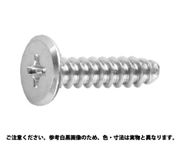 +)スリムヘッドB0タッピン 表面処理(ユニクロ(六価-光沢クロメート) ) 規格(3X8) 入数(2000)