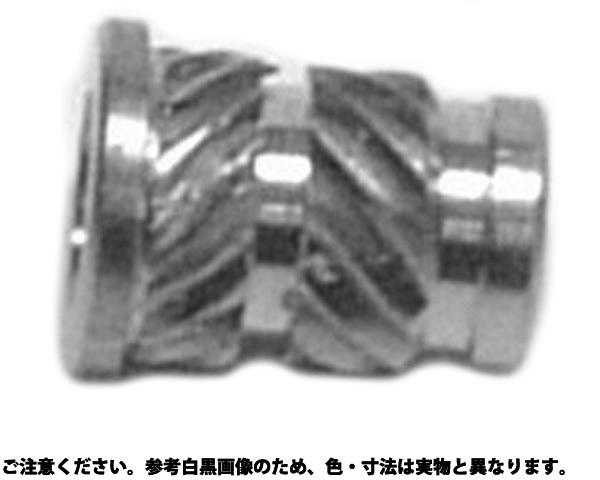 BSヒラ(ソニックロック(SHK 材質(黄銅) 規格(M3-5.7) 入数(5000)