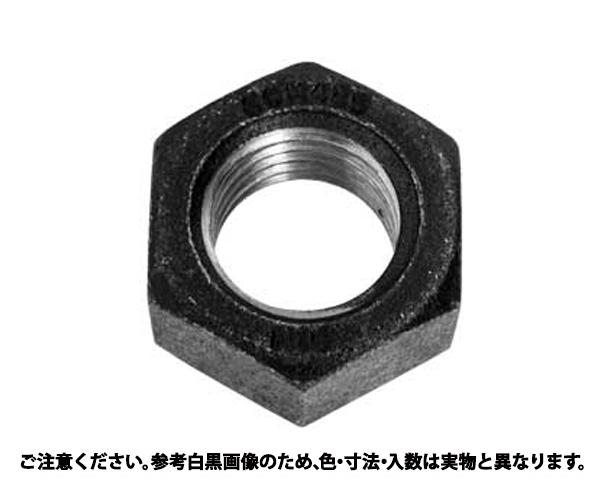 SCM435(H)ナット(2シュ 材質(SCM) 規格(M27) 入数(50)