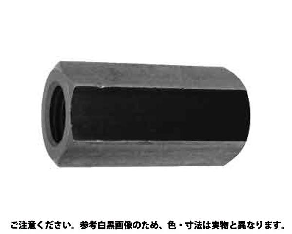 ゼスナータカN 表面処理(ユニクロ(六価-光沢クロメート) ) 規格(16X50) 入数(200)