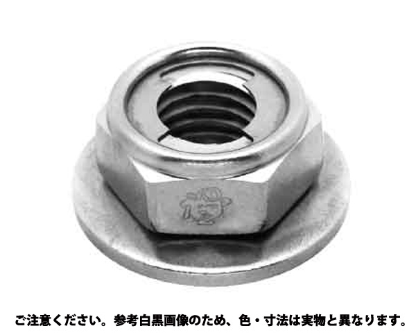 SUSザガネツキUナット 材質(ステンレス) 規格(M8(13X20) 入数(700)