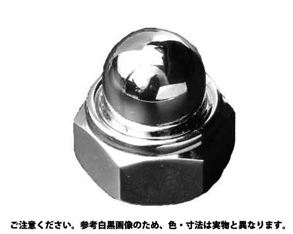 EロックN(CAPツキ6カク 材質(ステンレス) 規格(M16) 入数(75)