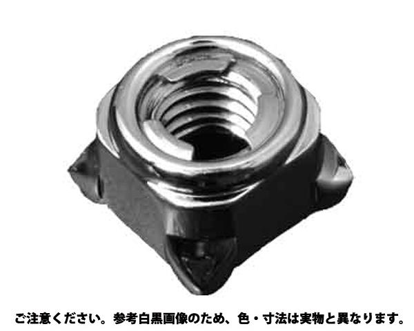 ステンEロックN(シカクヨウセツ 材質(ステンレス) 規格(M8) 入数(750)