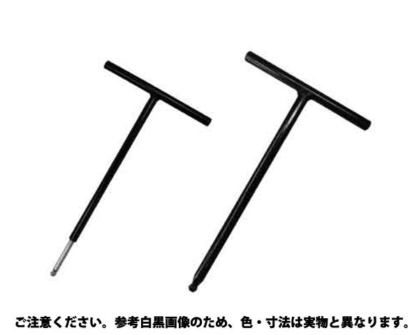 テーパーヘッド Tガタ 規格(STT-14) 入数(5)