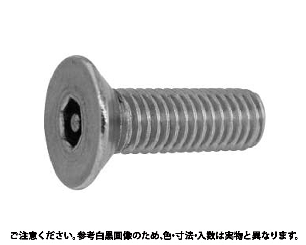 SUSピン6カク・サラコ 表面処理(ナイロック(泰洋産工、阪神ネジ) ) 材質(ステンレス(SUS304、XM7等)) 規格( 5 X 50) 入数(100)