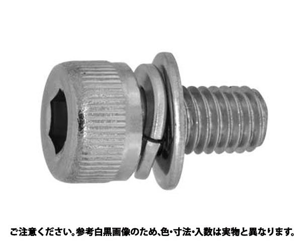 CAP PU=3(ゼロイタ 表面処理(三価ホワイト(白)) 規格( 5 X 8) 入数(500)