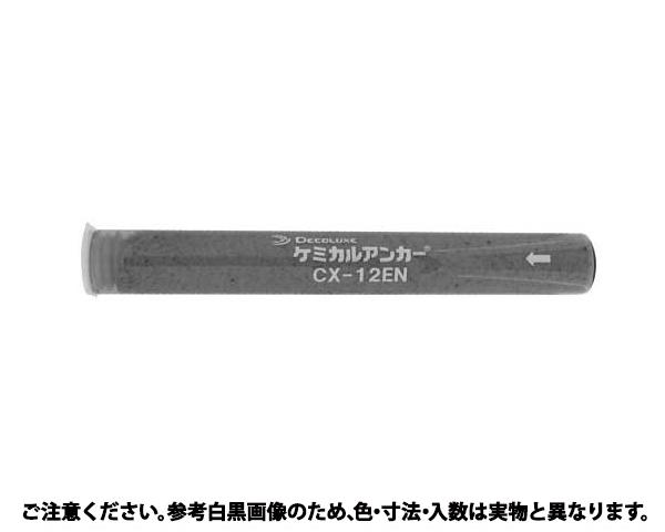 ケミカルアンカー(デコラ  規格( CX-19EN) 入数(50)