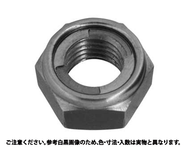 Uナット(2シュ(ホソメ 表面処理(三価ブラック(黒)) 規格( M12X1.5) 入数(400)