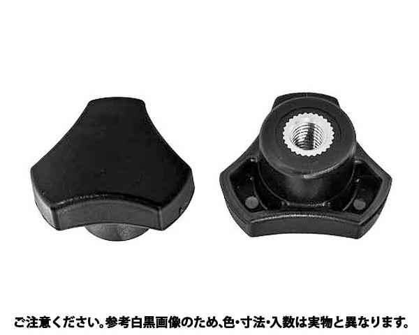 グリップナット S1 規格( M5) 入数(250)