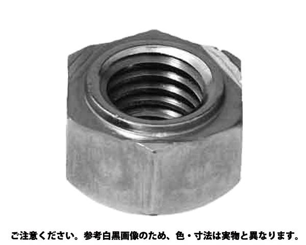 6カクウエルドN1A(バラ 規格(M8X1.25) 入数(2800)