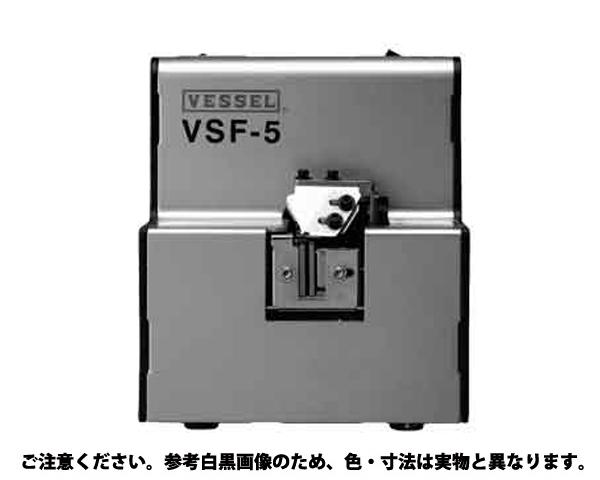 スクリューフィーダー 表面処理(生地(表示なし)) 規格( VSF-5) 入数(1)