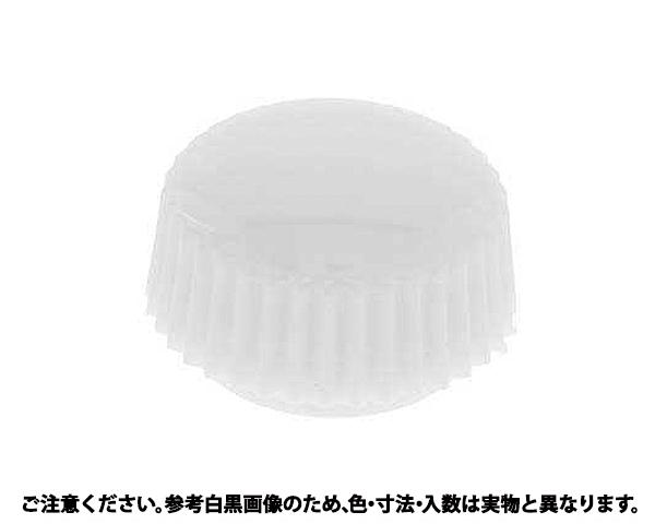 ナイロンケショウN(NO1(シロ 表面処理(生地) 規格(M4) 入数(1000)