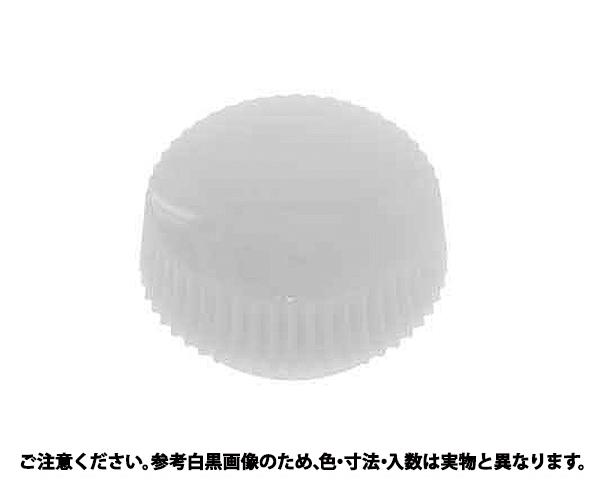 ナイロンケショウN(NO3(シロ 表面処理(生地) 規格(M4) 入数(300)