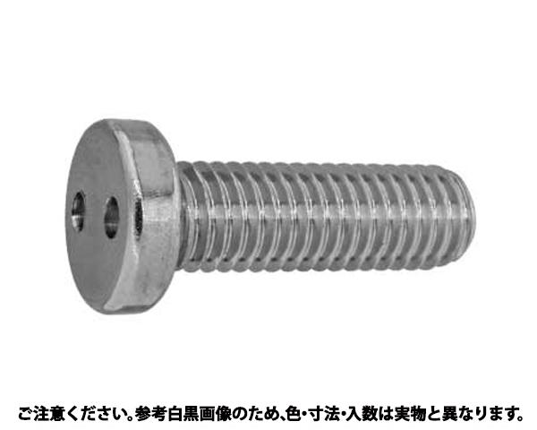 SUSツーホール(ヒラコ 材質(ステンレス) 規格(8X20) 入数(50)