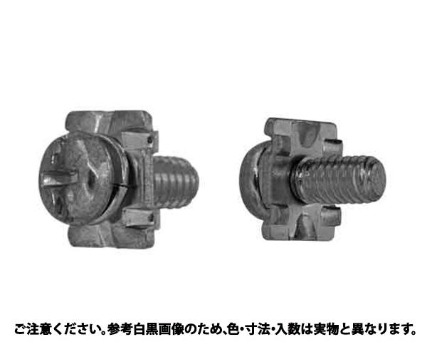 タンシ+-ナベSC5981X1 表面処理(ニッケル鍍金(装飾) ) 規格(3X8(0)) 入数(2500)