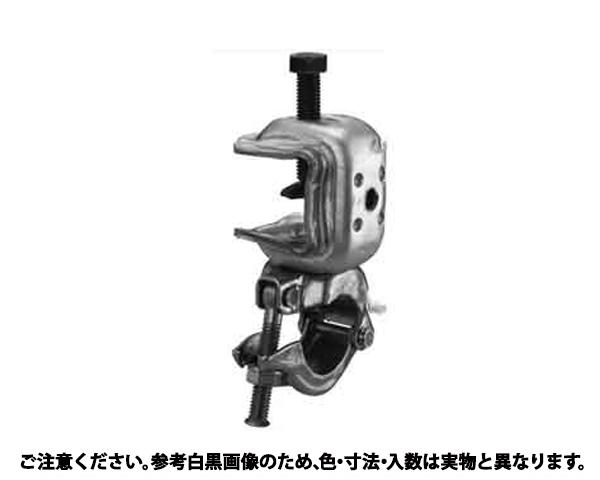 コガタクランプ(2コテイ 規格(1301210) 入数(20)