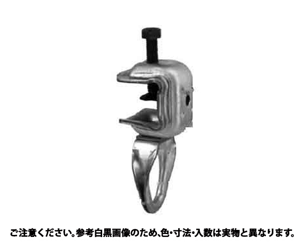 コガタクランプ5Cガタ 規格(1301550) 入数(20)