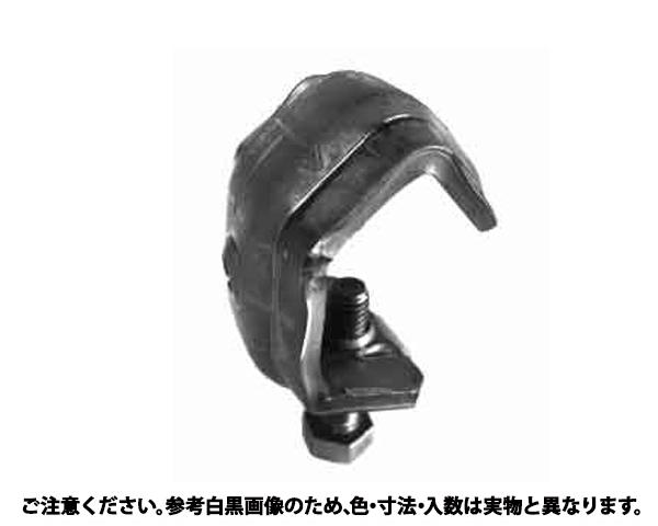 KS ガッツ29W 規格(0334008) 入数(100)