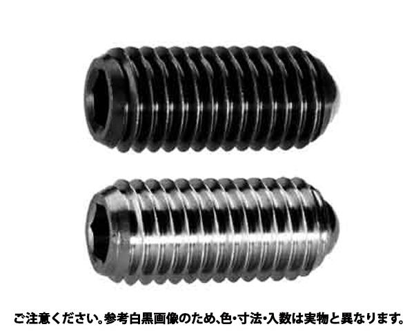 ボールプランジャ(6アナ 規格(22030-0064) 入数(1)