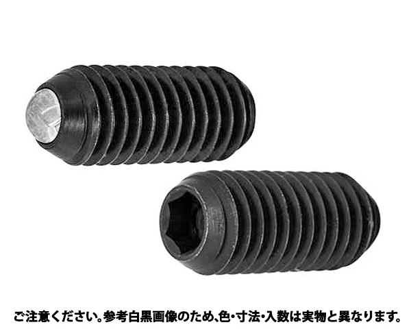 ボールプランジャ(6アナ 材質(ステンレス) 規格(22030-0204) 入数(1)