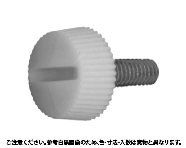 コインスクリュー(シロ(NO.1 表面処理(三価ホワイト(白)) 規格(3X8) 入数(500)