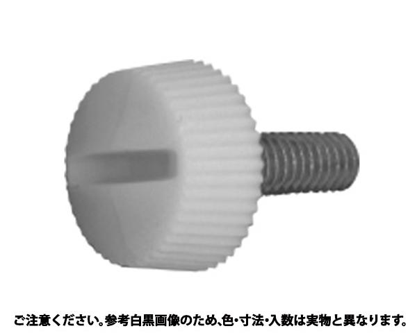 コインスクリュー(シロ(NO.2 表面処理(三価ホワイト(白)) 規格(4X8) 入数(500)