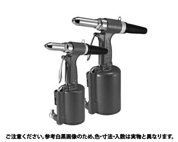 エアーリベッター 規格(AR011MX) 入数(1)