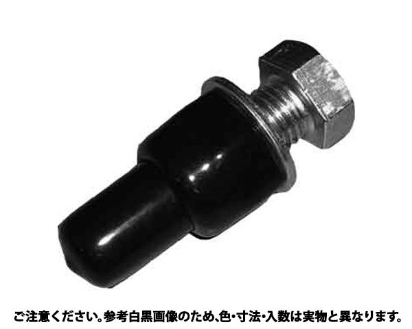 タケネ 2ピースネジカバー 表面処理(樹脂着色黒色(ブラック)) 規格(M20X60) 入数(100)