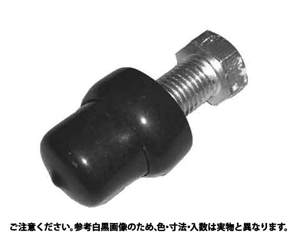 表面処理(樹脂着色黒色(ブラック)) ザガネモカクスネジカバー 入数(100) 規格(M16X40)